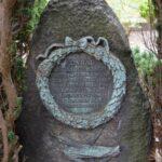 Grave på Garnisons kirkegård og mindesten, Løjt C.O. Carlson Dybbøl 19-3