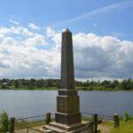mindesmærker 1848-1850, Bustorff