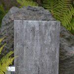 Grave på Garnisons kirkegård og mindesten, KAPT S.U.R. Lundbye, Dybbøl