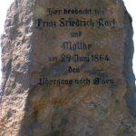 Mindesten i Dybbøl skanser, mindesten for overgangen til Als